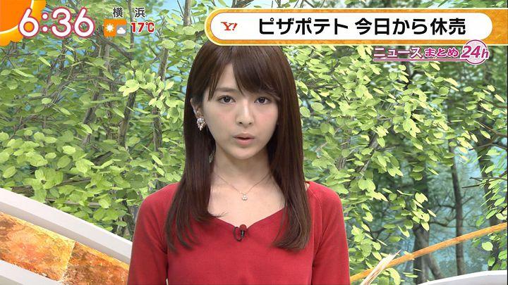 fukudanarumi20170413_13.jpg