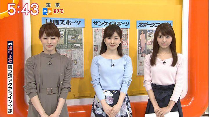 fukudanarumi20170418_06.jpg