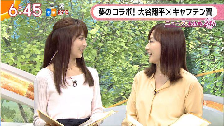 fukudanarumi20170418_11.jpg