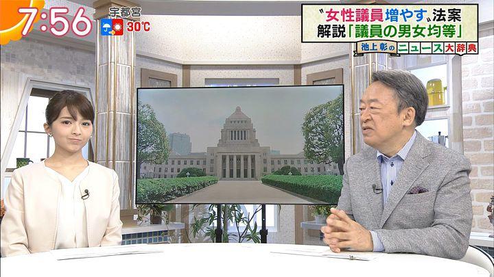 fukudanarumi20170418_16.jpg