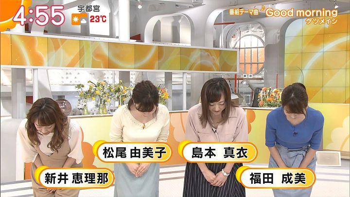 fukudanarumi20170419_02.jpg