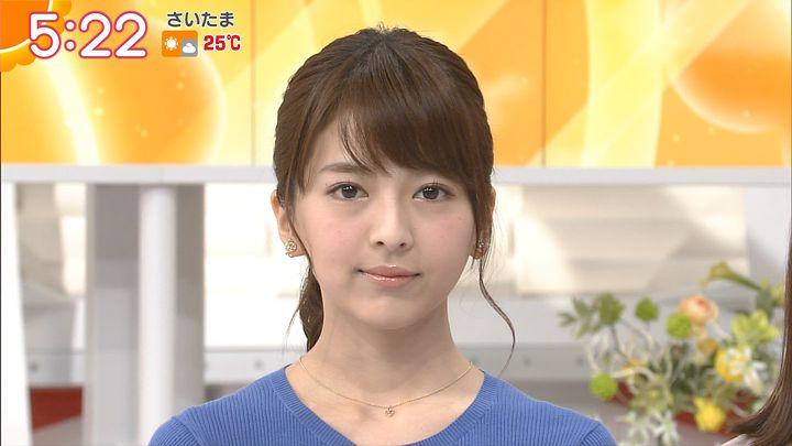 fukudanarumi20170419_05.jpg