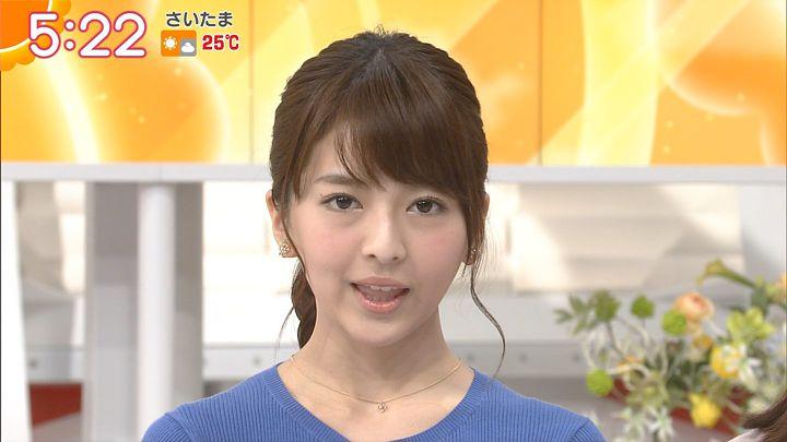 fukudanarumi20170419_06.jpg