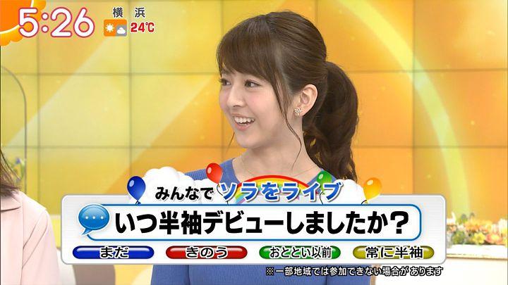 fukudanarumi20170419_07.jpg