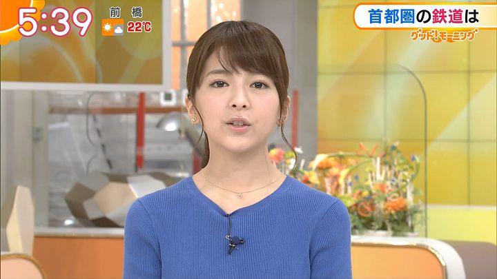 fukudanarumi20170419_08.jpg