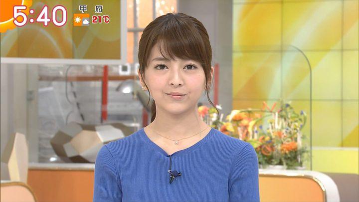 fukudanarumi20170419_09.jpg