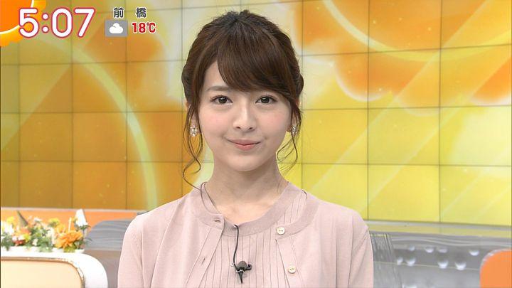 fukudanarumi20170421_02.jpg
