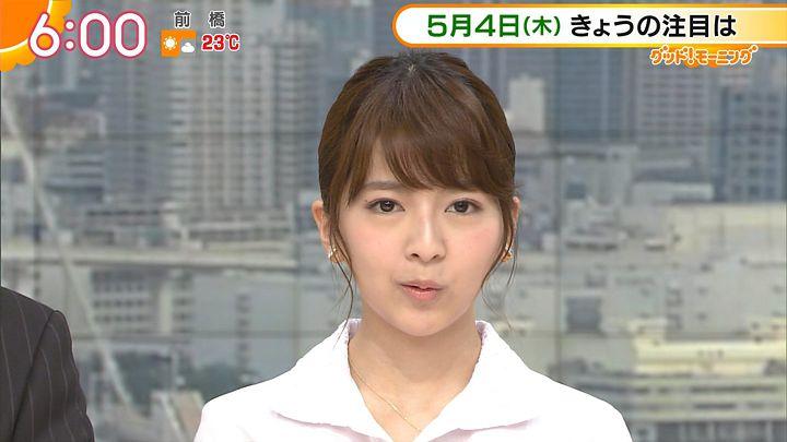 fukudanarumi20170504_09.jpg