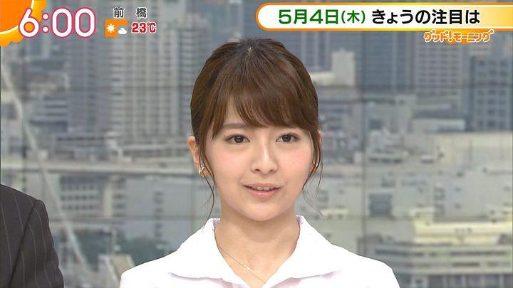 fukudanarumi20170504_10.jpg