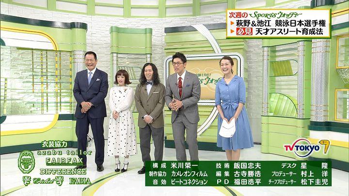 fukudanoriko20170409_11.jpg