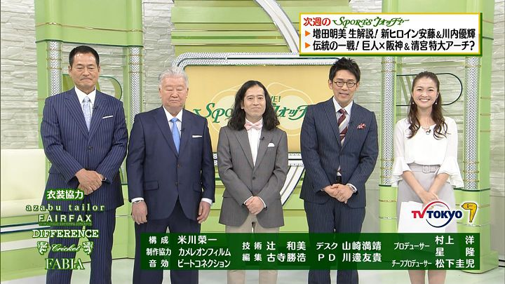 fukudanoriko20170416_13.jpg