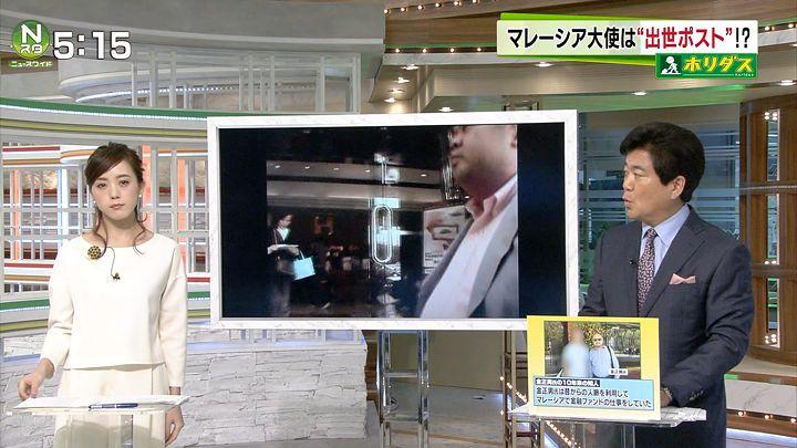 furuya20170217_04.jpg