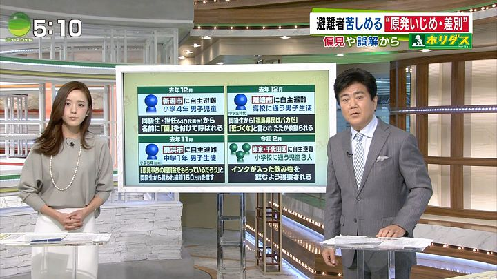 furuya20170314_03.jpg