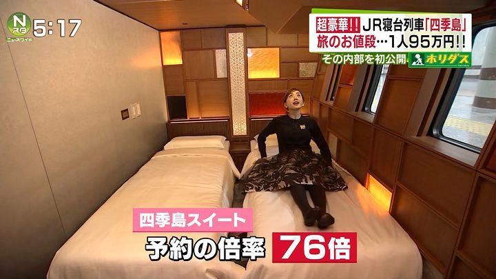 furuya20170316_16.jpg