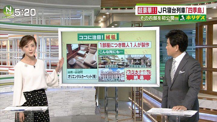 furuya20170316_23.jpg