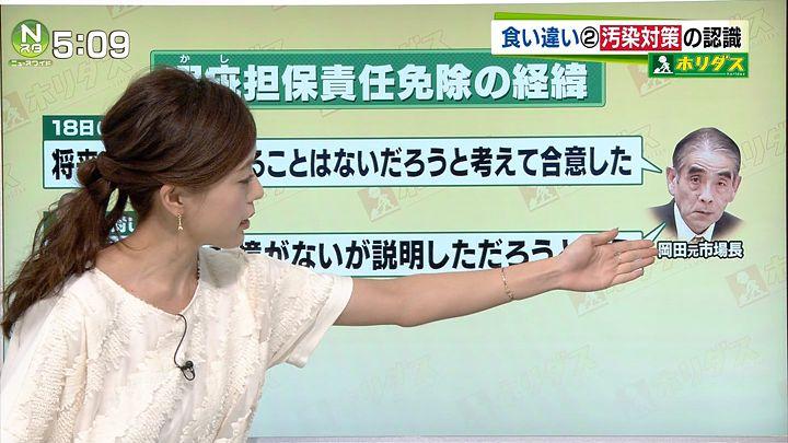 furuya20170320_04.jpg