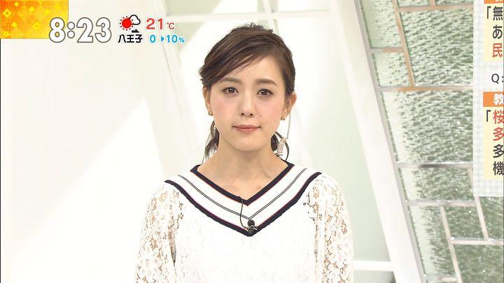 furuya20170405_08.jpg