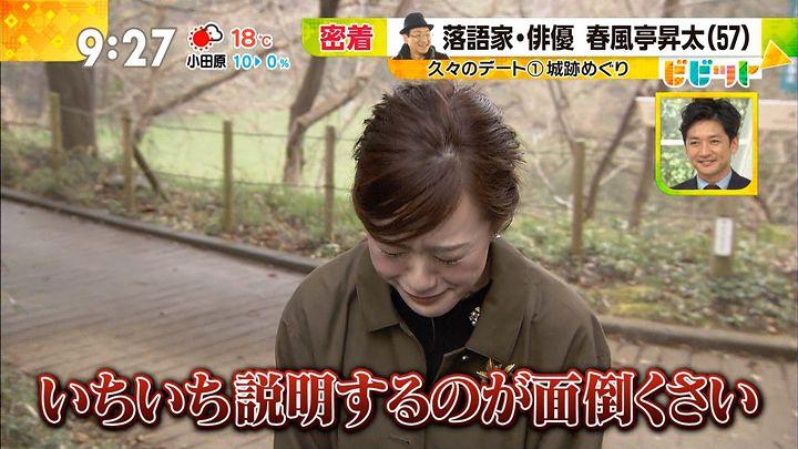 furuya20170413_12.jpg