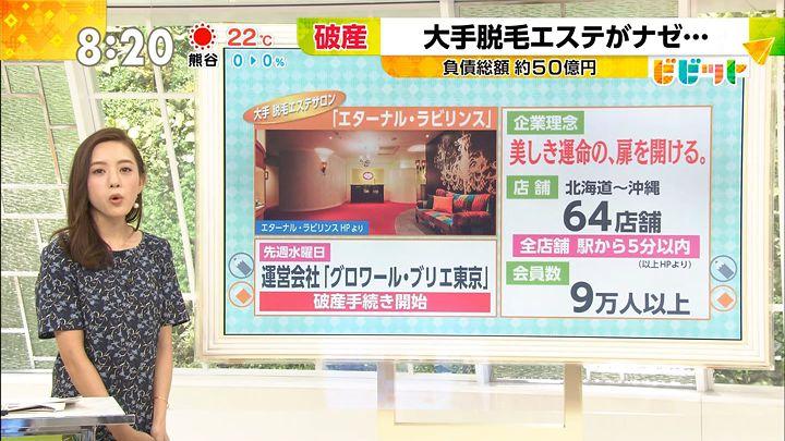furuya20170414_03.jpg