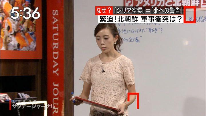 furuya20170415_02.jpg