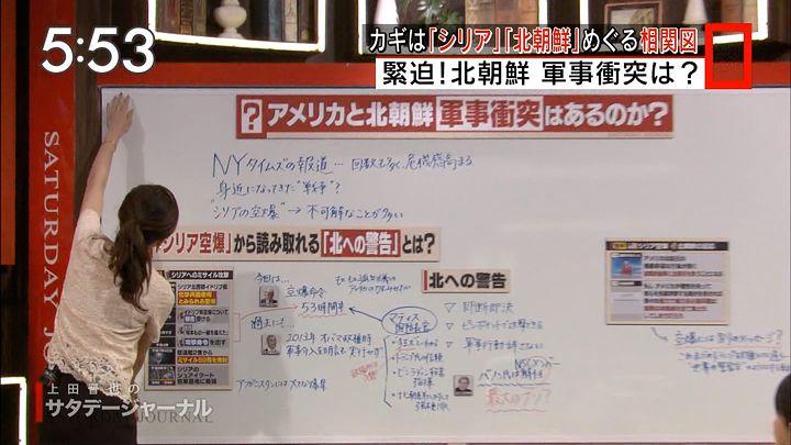furuya20170415_12.jpg