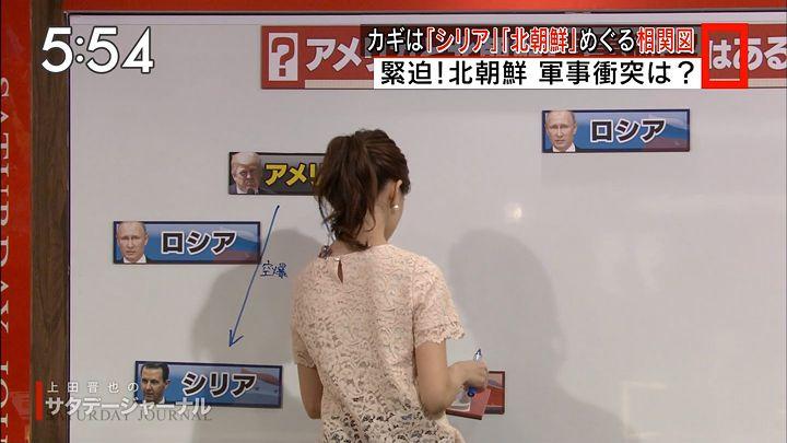 furuya20170415_16.jpg
