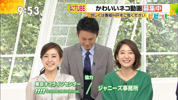 furuya20170417_19.jpg