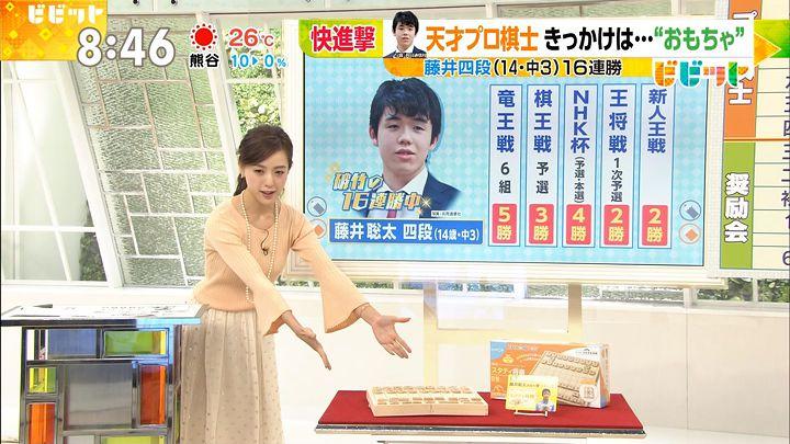 furuyayumi20170505_03.jpg