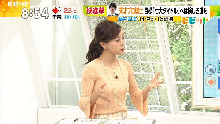furuyayumi20170505_17.jpg