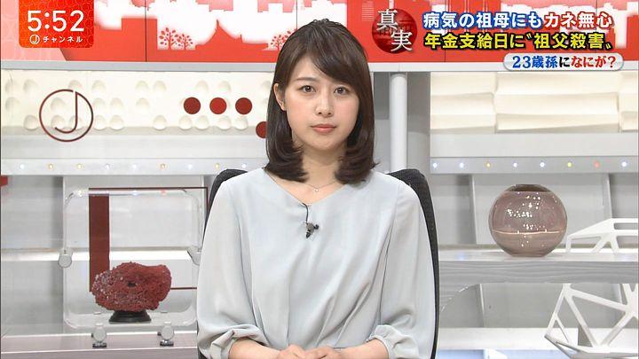hayashi20170406_26.jpg