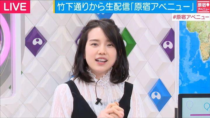 hironaka20170411_01.jpg