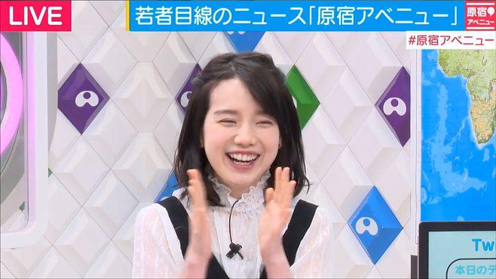 hironaka20170411_02.jpg