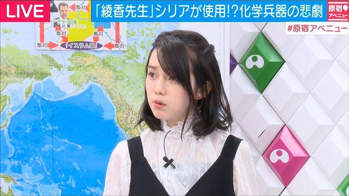 hironaka20170411_09.jpg