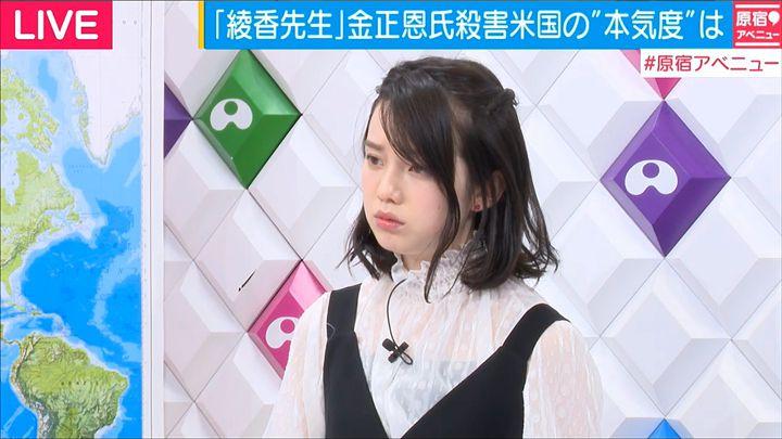 hironaka20170411_11.jpg