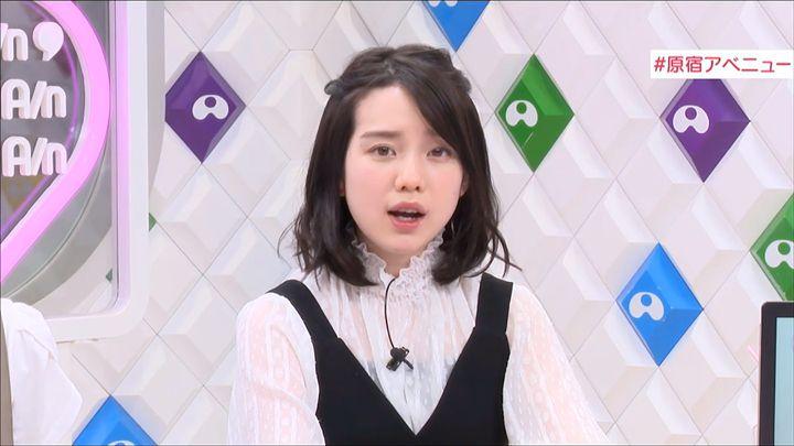 hironaka20170411_17.jpg