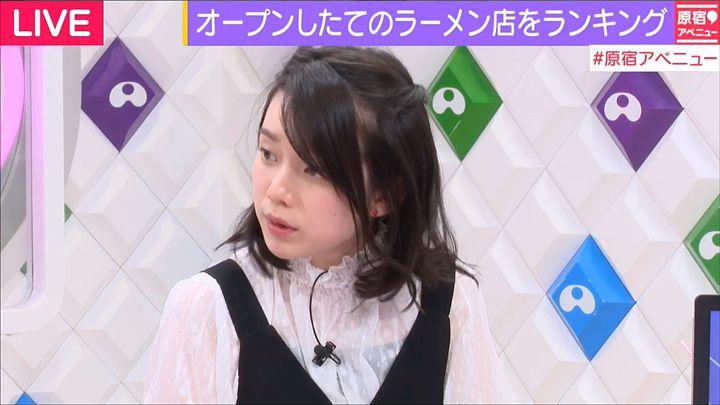 hironaka20170411_18.jpg