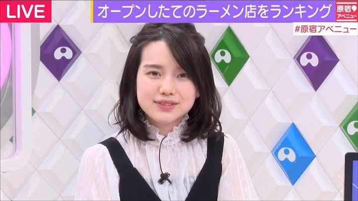 hironaka20170411_19.jpg