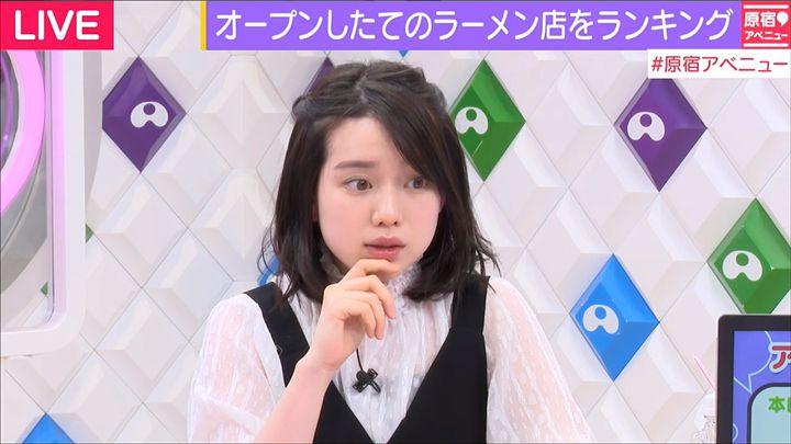 hironaka20170411_20.jpg