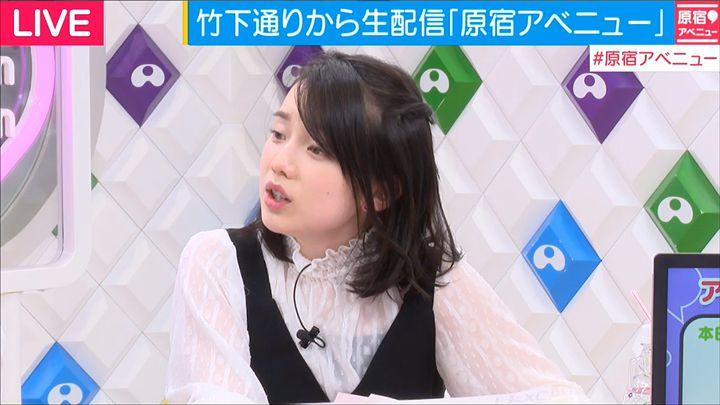hironaka20170411_21.jpg