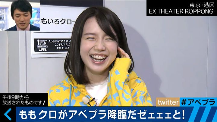 hironaka20170412_42.jpg