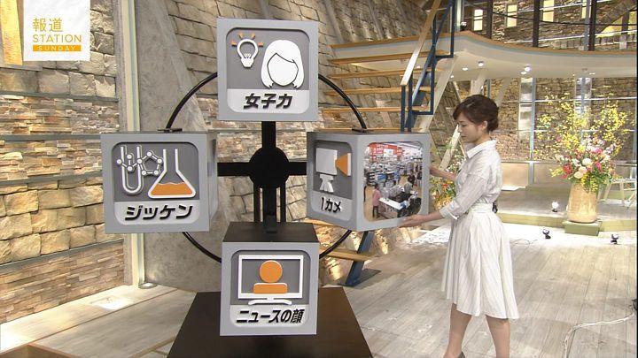 hisatomi20170312_02.jpg