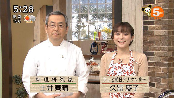 hisatomi20170318_05.jpg