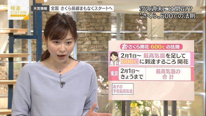 hisatomi20170319_16.jpg