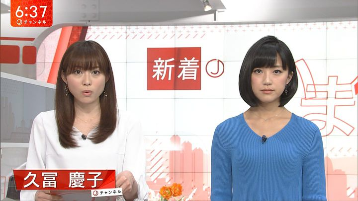 hisatomi20170406_01.jpg