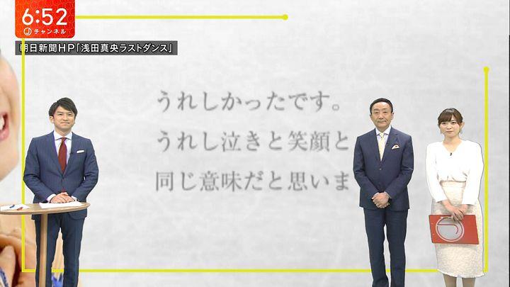 hisatomi20170411_07.jpg