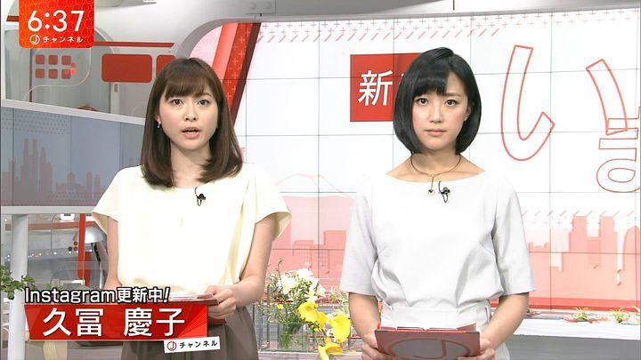 hisatomi20170418_02.jpg