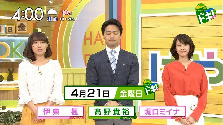 horiguchimiina20170421_01.jpg