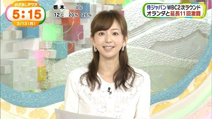 itohiromi20170313_18.jpg