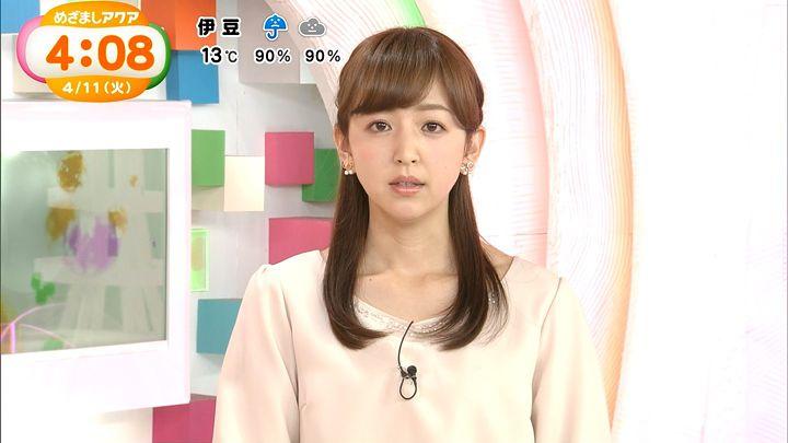 itohiromi20170411_06.jpg