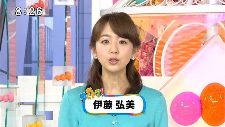 itohiromi20170415_02.jpg